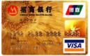 招商银行bankcard信用卡