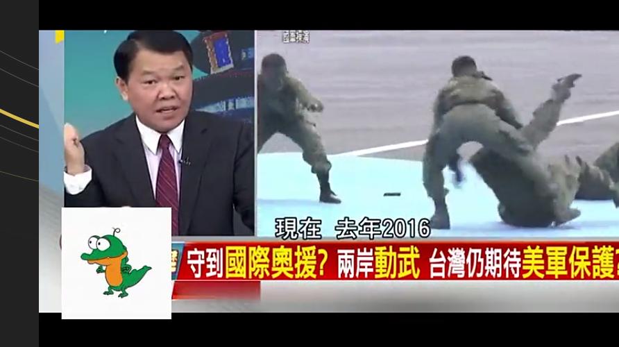 撑得住?解放军军力美俄日都忌惮,台湾不害怕?