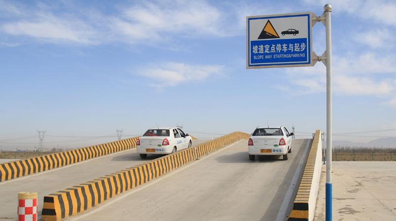 超实用的坡道定点停车操作方法,五步轻松搞定!