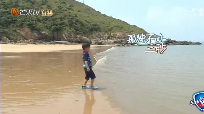Jasper和陈小春海边玩耍,叮嘱爸爸别去太远,没有力气拉你上来!
