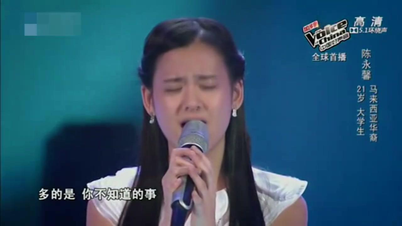 中國好聲音陳永馨-你不知道的事