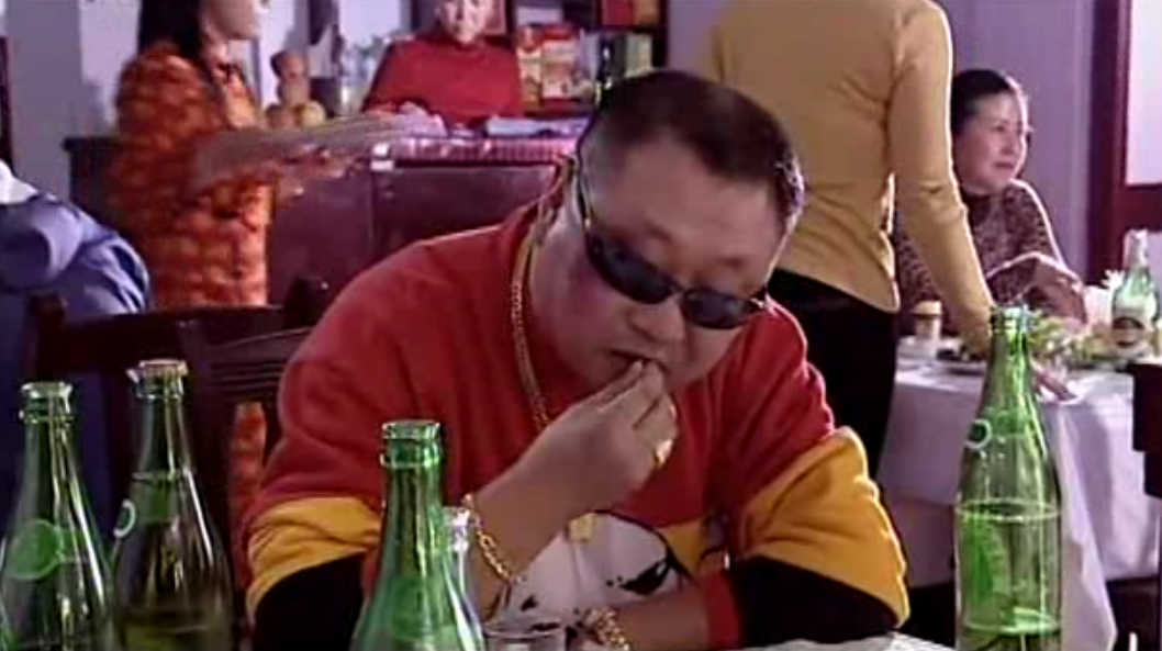 范伟太能装了,吃个饭都能把人逗乐